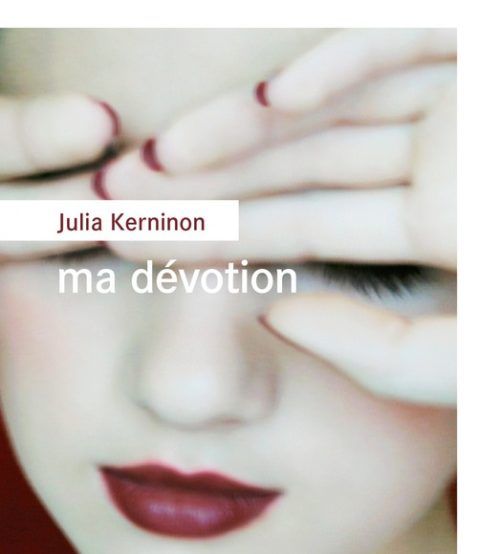 ma-devotion-julia-kernino