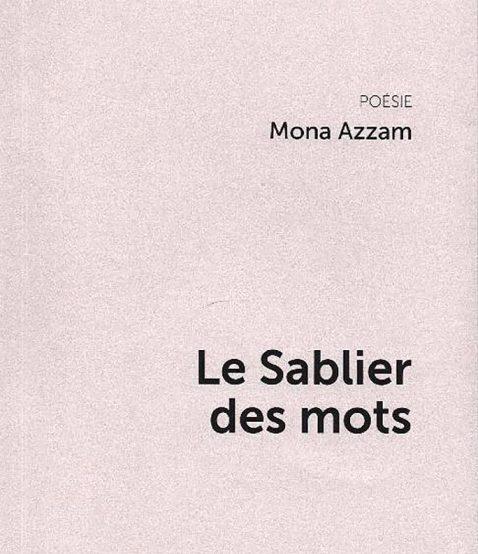 Le sablier des mots - Mona Azzam