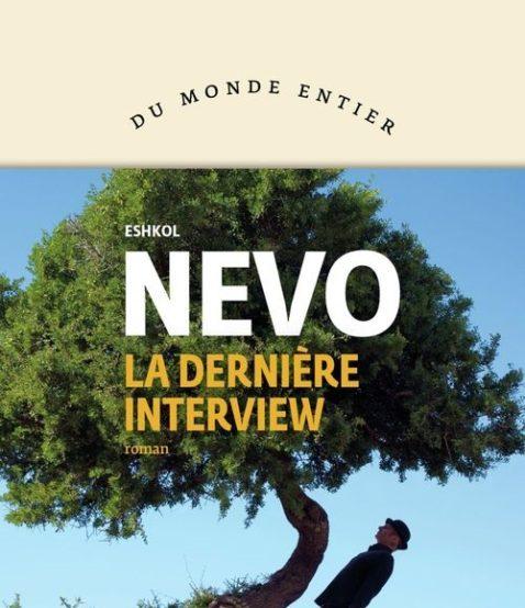 la-dernière-interview